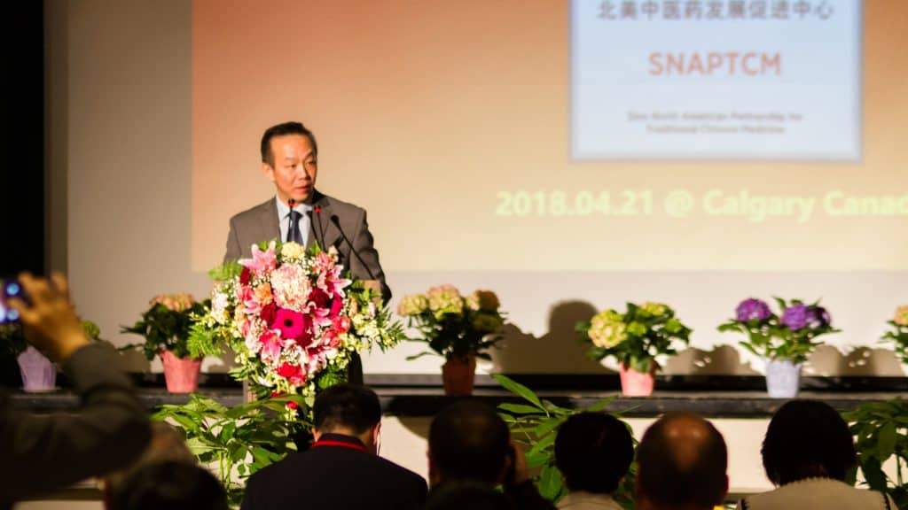 Dr. Benny Xu Speaks at the SNAPTCM Grand Opening Ceremony