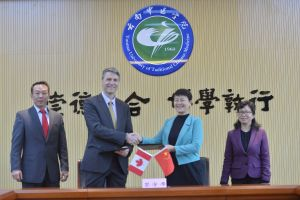 Joint Venture with the Yunnan University of Chinese Medicine