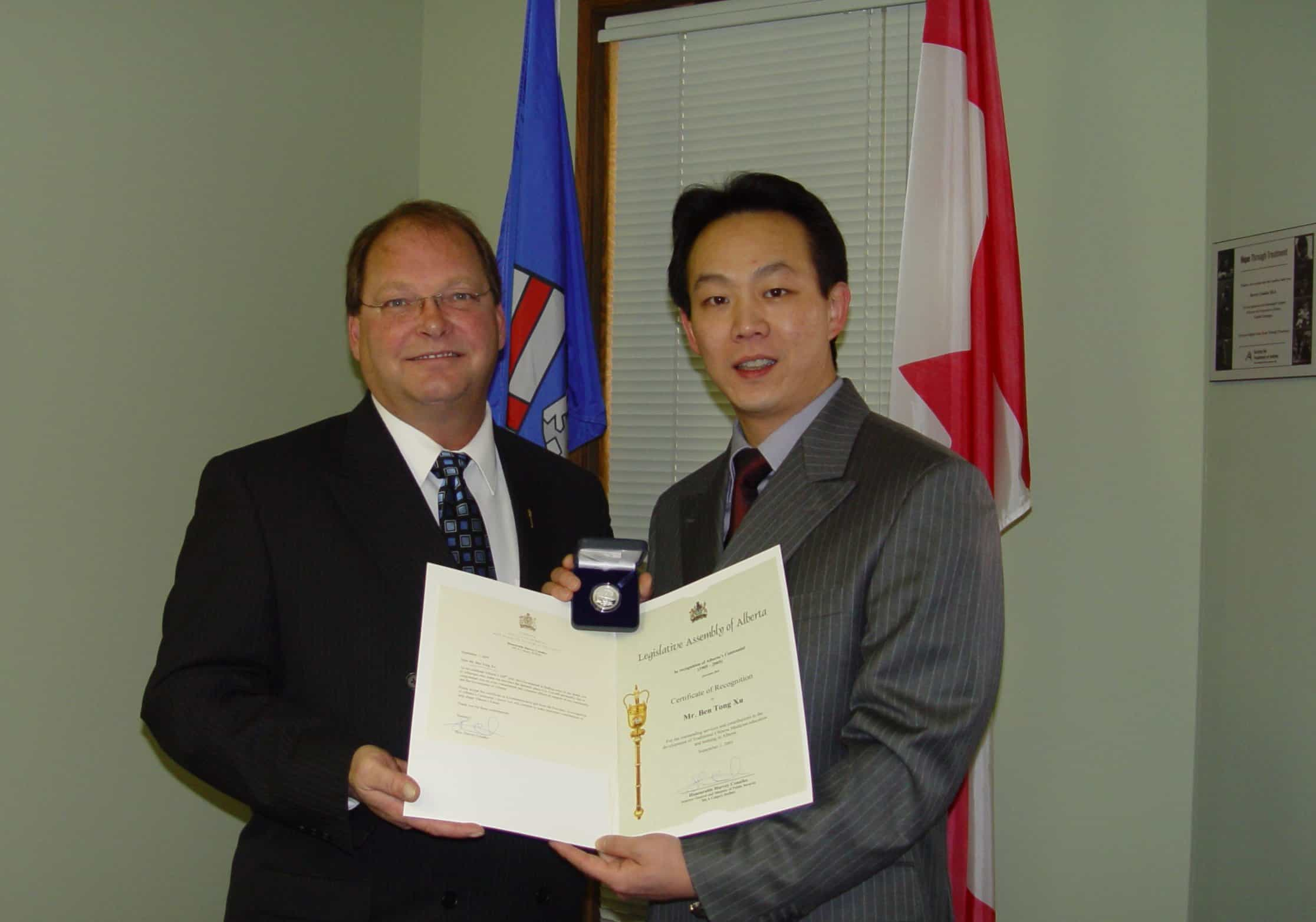 Dr. Benny Xu Honoured with the Alberta's Centennial Medal