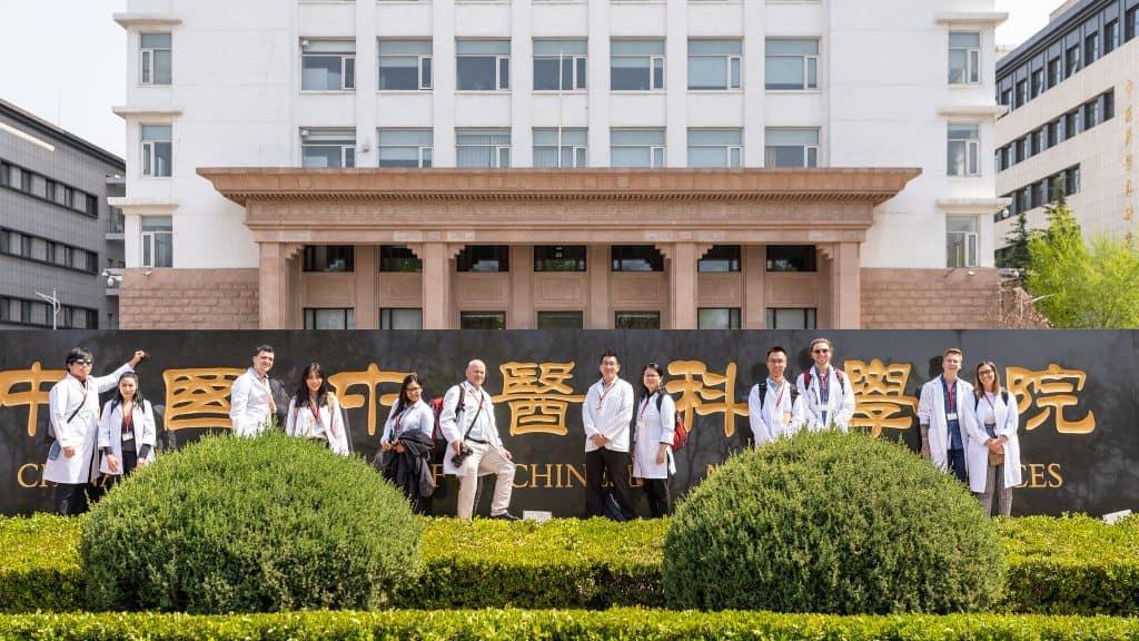 C.A.S.E._2019_Beijing_p1
