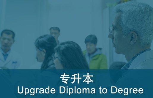 Upgrade Diploma to Degree