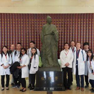 China Annual Seminar Exchange